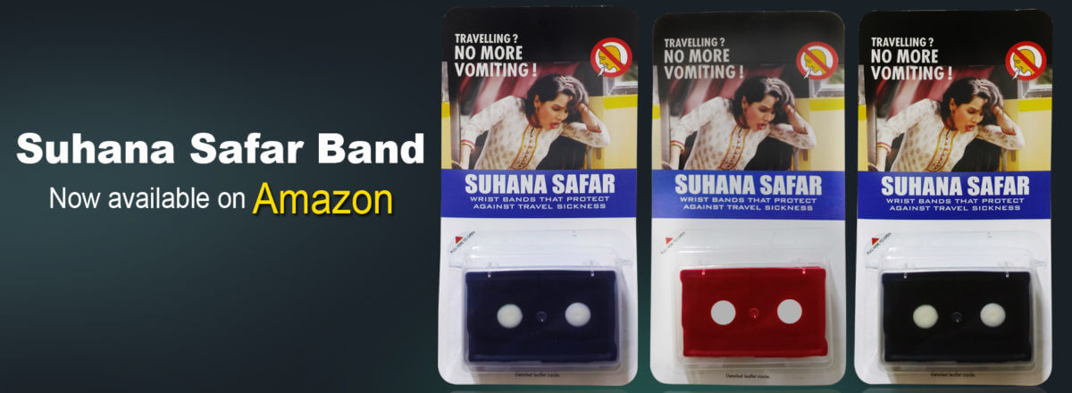 suhana-safar-band